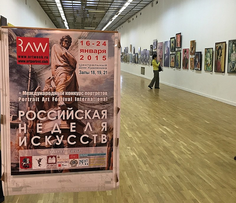 Russian Art Week in Moscow